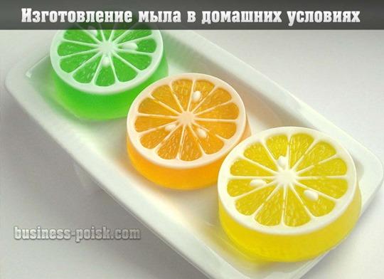 Изготовление мыла в домашних условиях - секретные ингредиенты