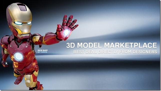 Торговая площадка для специалистов 3D-моделирования