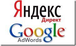 Секреты рекламы на яндекс директ