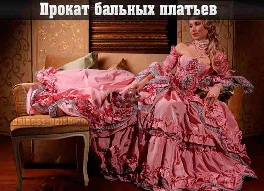 платье выходное 52 54