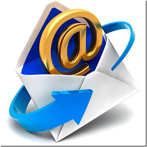 email рассылка по подписной базе