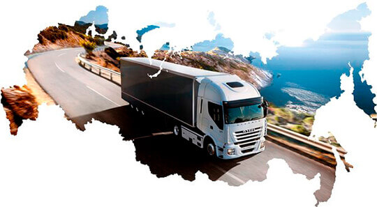 Как открыть транспортную компанию