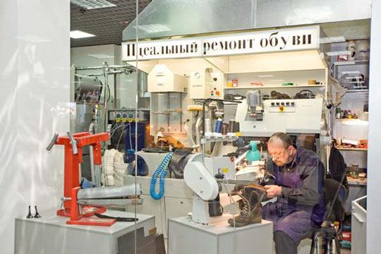 Мастерская по ремонту обуви: быстрый ремонт
