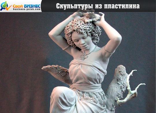 Как работать со скульптурным пластилином