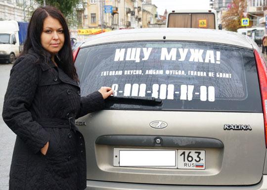 Номера телефонов ищу водителя