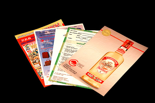 Изготовление листовок: какими должны быть листовки