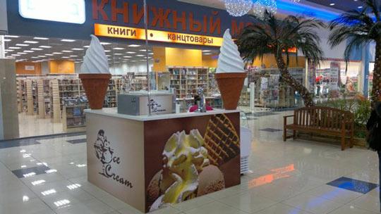 Продажа мягкого мороженого: точка по продаже