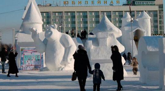 Зимние бизнес-идеи: зимний городок