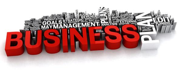 Бизнес план расчетный скачать бесплатно
