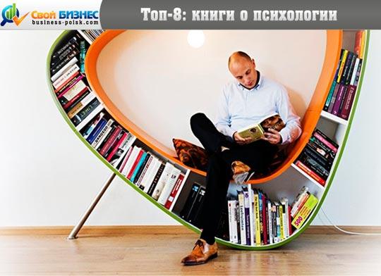 Книги По Онкопсихологии