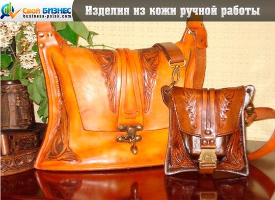 Тихомиров Изделия из натуральной кожи на заказ Санкт
