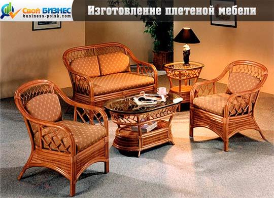 Бизнес на изготовлении мебели