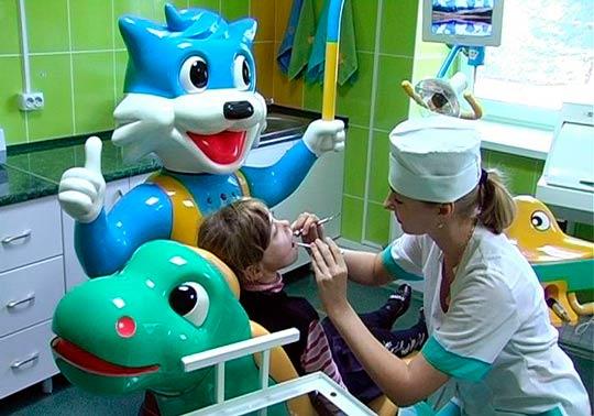 Детский дантист