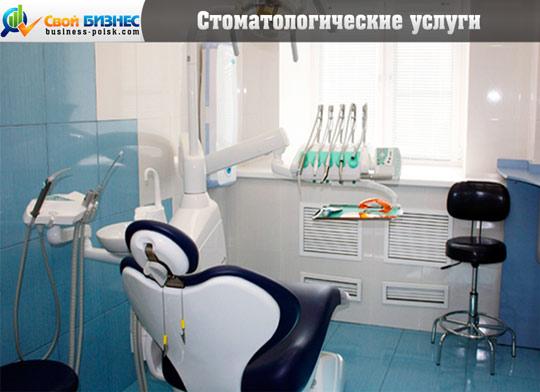 Номер телефона стоматологической поликлиники в черняховске