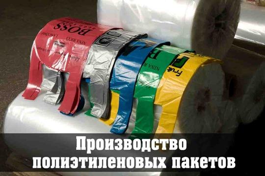 перчатки резиновые цена в москве