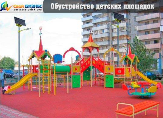 Установка детских площадок во дворах домов