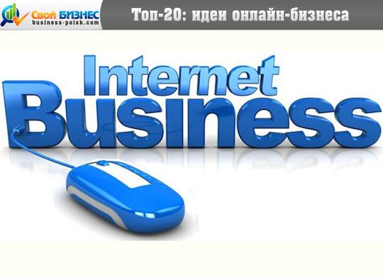 Интернет бизнес реклама маркетинг заработок internet яндекс редирект