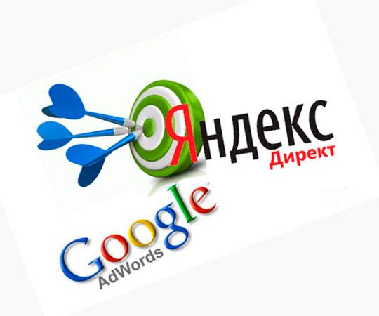 Рекламные сервисы