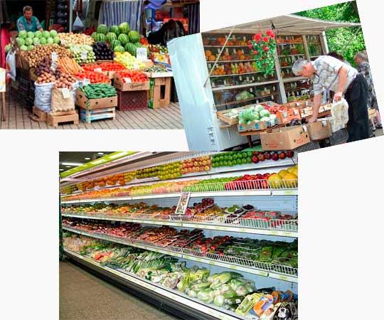 Торговля овощами прибольно