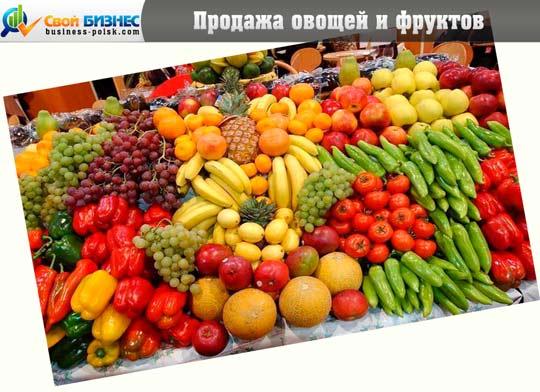 Бизнес план хозяйства по выращиванию плодовых деревьев 11