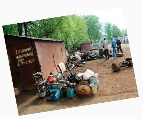 Пункты приема металлолома в рб москва медицинский колледж номер 7 приемной комиссии