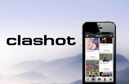 Приложение Clashot