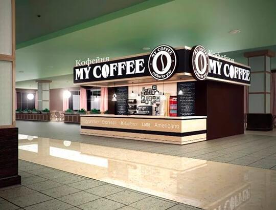 Открыть мини-кофейню