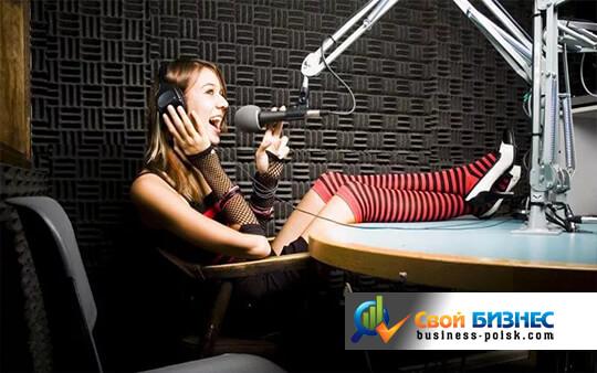 Свой бизнес: радиостанция - Бизнес