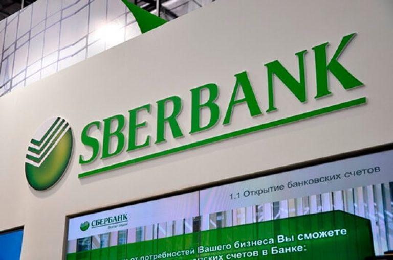 шерстяные поиск лучших банковских ставок термоколготки