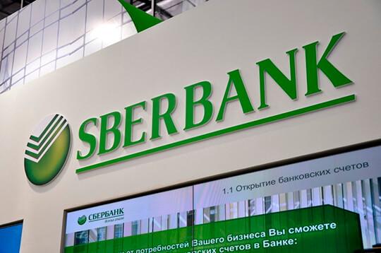Открыть счет в Сбербанке