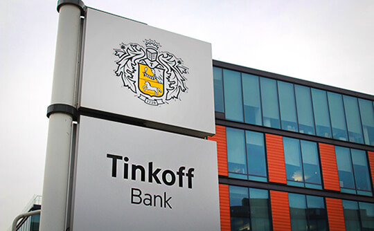 Открыть счет в Тинькофф-банке