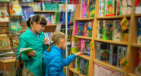Бизнес-план книжного магазина - как открыть свой книжный магазин d0fd41a72e0