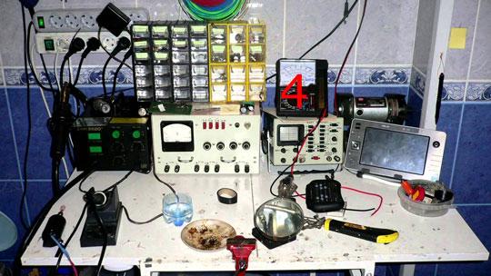 Оборудование для ремонта бытовой техники