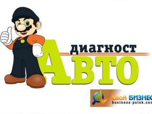 Бизнес идеи за 10 тысяч рублей заработать в интернете 100 руб